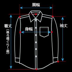 シャツ、ジャケット、アウター類