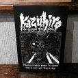 """画像1: KAZUHIRO """"TRASH WORKS 1982 TO 2015 THIS IS NOT ART,THIS IS LIFE"""" (1)"""