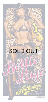 "{EROSTIKA} Bettie Page Anthology ""Call Me ?"" silk screen 2nd color (Frame set)"