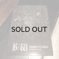 {SUGI} B/W SHIRO KURO -SUGI'S DRAWINGS 2004-2006
