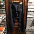 "画像3: {WEIRDO} ""WRD RODS"" - PANTS(INDIGO) (3)"