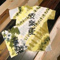 """{Marijuana tokyo} """"安楽死"""" S/S T-SHIRTS (D.Y.E)"""